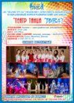 """Открыт набор в Театр танца """"Дива"""", 12+"""