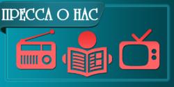 «Знаменке» — 90: знакомимся с the best of!»