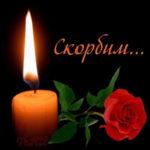 Светлая память Геннадию Николаевичу Крутых...