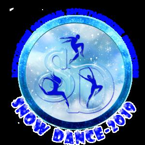 """Всероссийский фестиваль хореографических коллективов """"Snow dance-2019"""", 0+"""
